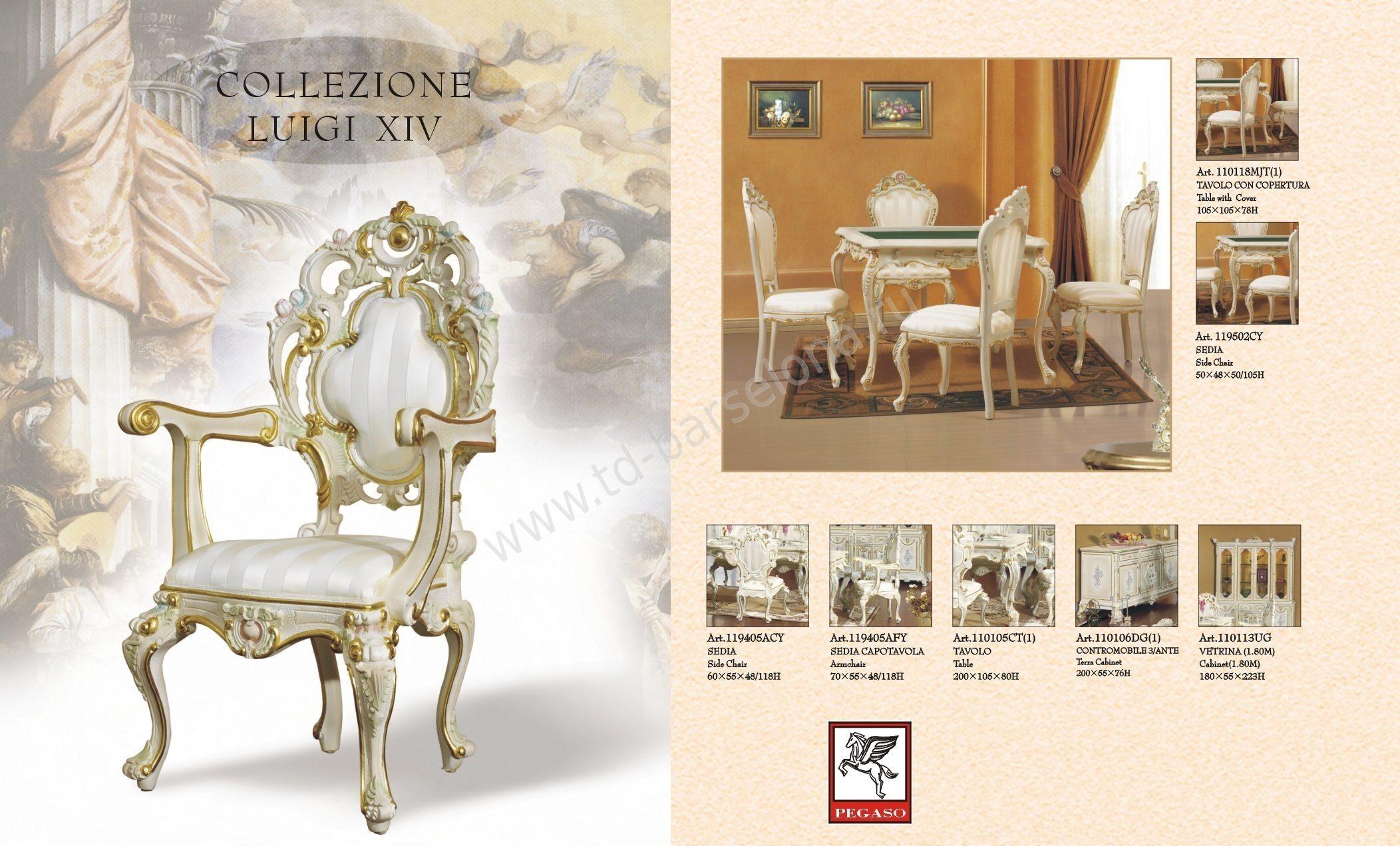 02 Мебель фабрики pegasso