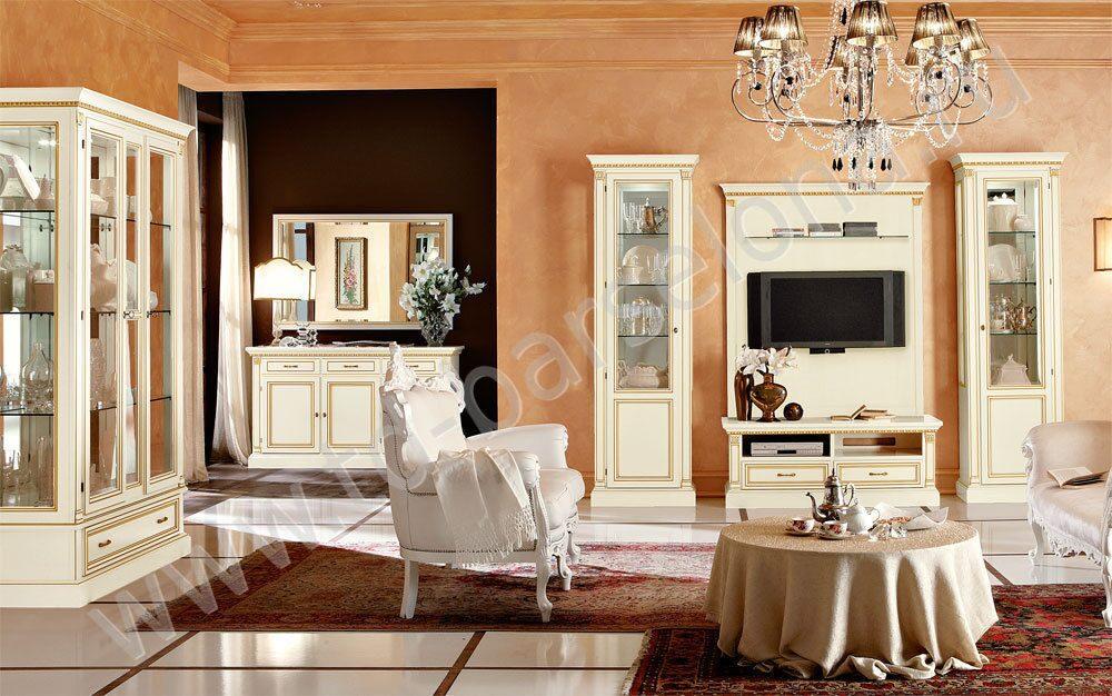 Мебель В Гостиную Современная Классика