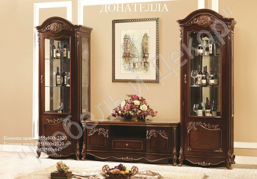 Мебель Ashley (США) для гостиной Купить, интернет-магазин